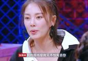 33岁张雨绮再次发声,一切都是为了孩子,节目中泪如雨下!