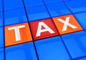 税收加成与附加的区别