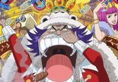 海贼王:最有钱的五个人,两人比天龙人还有钱,一人让海军低头!