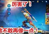 王者荣耀:网传的新皮肤都是出自这款游戏,山寨版的孙尚香给满分
