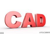 2014版CAD软件安装激活的详细教程 附:T20天正建暖水电结构V4.0