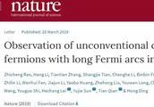 史诗般的进展!中国人民大学首次以通讯单位在Nature上发表论文!