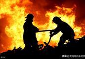 河南商丘厂区火灾11人死亡,原因在这儿,农民收藏火灾求生技巧