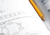 中考数学命题老师最爱出的32个陷阱,收藏考考你家孩子吧