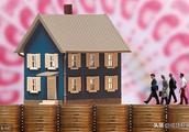 京房产抵押贷款在哪些用途上是不允许的