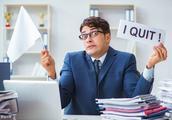年后离职潮,员工千万不要提出辞职就走人,后果真的很严重!
