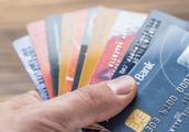 这几种信用卡直接注销,越早越好!