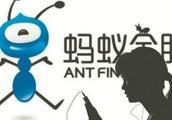 分析师称蚂蚁金服估值达750亿美元 已超过金融巨头高盛