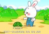 《龟兔赛跑》贝乐虎睡前故事(绘本故事、原创动画、故事视频)