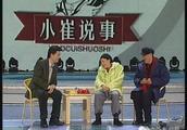 曾经抑郁的《小崔说事》主持人崔永元选择座驾不抑郁