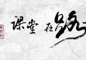 研学旅行在中国——世纪明德全景旅游