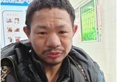 重庆寻亲:五旬男子被救助,疑似智力障碍,有一妹妹怀有身孕