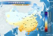 01月19日神农架天气预报