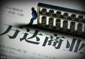 """今日头条斥资90亿收购大钟寺中坤广场 是""""捡漏""""吗?"""