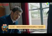 大江大河电视剧全集(1-47)-高清在线观看