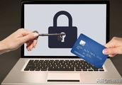解读网传《商业银行互联网贷款管理办法(征求意见稿)》