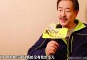 65岁濮存昕自曝演艺圈丑闻!这一番话扎心了,都是娱乐圈的黑幕