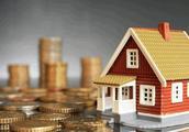1月房企综合融资成本上升 发债总量超千亿