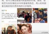 张柏芝三胎到底是孙东海的还是陈冠希的?