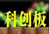 中信建投:科创板为中国科技创新转型提供金融基础