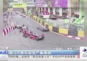 速度太快!激情不再危险来:澳门发生严重赛车事故