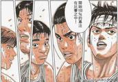 《灌篮高手十日后》中井上雄彦为何没有交待湘北的对手丰玉高中?