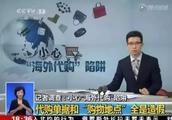 """视频曝光""""香港正品直邮""""产品造假够狠,想买真品你一定要记住这几个验货小窍门!"""