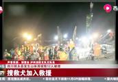 四川叙永县发生山体滑坡致12人被埋,多个搜救点同时进行救援