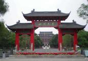 四川省实力最强的3所大学,四川大学排第一,第3名是这所大学