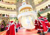 """宝龙城圣诞亮灯 正式开启2周年""""蜜趣""""之旅!"""
