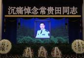 常贵田追悼会八宝山举行,侯耀华常远李菁等人现身悼念