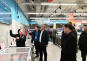 四川省市场监督管理局督查组来利州督查食品安全监管工作