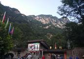 华山行:登华山耗费九时,览山河何止万里