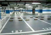 北京天价停车位138万,北京一个天价停车位=三线城市两套房