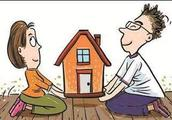 有些人收入不高,为什么买了第1套房之后,还要借钱去买第2套?