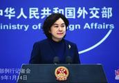 """美国军工企业将向台湾""""潜艇国造""""项目输出技术 中方回应 快看"""