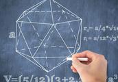 完美数:数学宝库中的一颗璀璨明珠
