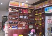 小商店卖瓶红酒,怎么就侵权了呢?
