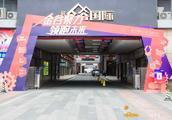 码动中国328拉开帷幕,聚商网络科技着力打造佛山工业品新名片