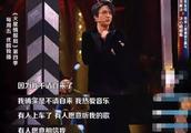 黄毅清薛之谦战况升级,全世界都欠黄毅清一个奥斯卡金像奖!