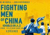 《中国合伙人2》没了黄晓明、邓超和佟大为,是正片还是烂片呢?