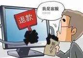 买买买PK骗骗骗!″双十一″这些坑千万当心!