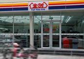 全时失速,会导致北京便利店格局洗牌吗?