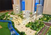 投资10亿!莆田九华广场预计2019年底竣工,2020年10月可投入运营