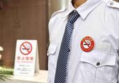 深圳出台史上最严控烟令,电子烟纳入控烟范围
