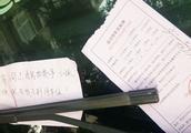 """面对违章停车 湖北襄阳警方却开出了一张""""空白罚单"""""""