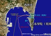 世界级战略通道直布罗陀海峡,英国和西班牙300年的争夺!