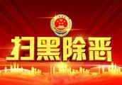 """广东广州5人""""套路贷""""团伙被批捕,涉案金额3200万"""