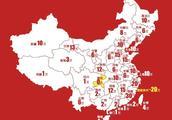 看完这幅全国彩礼地图,单身男:走,去重庆!