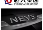 """恒大收购NEVS成第一大股东,完成新能源汽车全产业链""""拼图"""""""